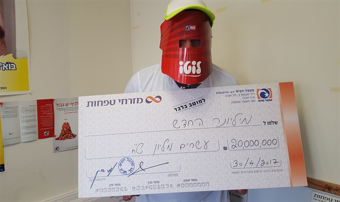 Lotto winner Avi Chaim